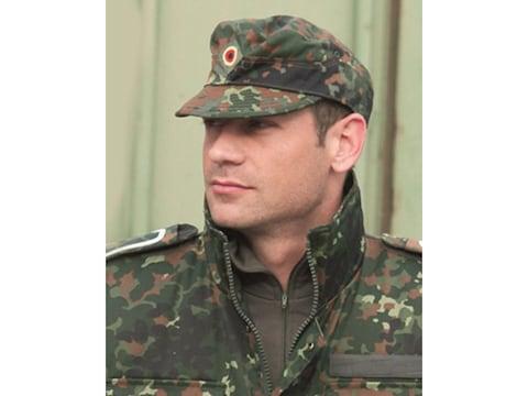 Military Surplus German Flecktarn Field Cap