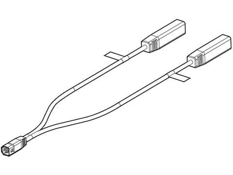 Humminbird 9-Pin Side Imaging Dual Beam Splitter Cable 9 M SIDB Y