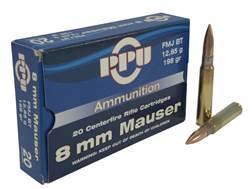 Prvi Partizan Ammunition 8x57mm JS Mauser (8mm Mauser) 198 Grain Full Metal Jacket Box of 20